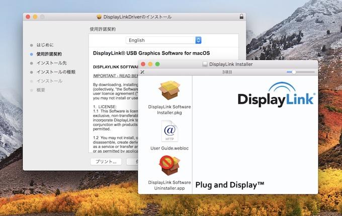macOS High Sierra 10 13 4 update breaks DisplayLink driver